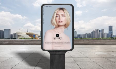 Free-Modern-City-Outdoor-Advertisement-Billboard-Poster-Mockup-PSD