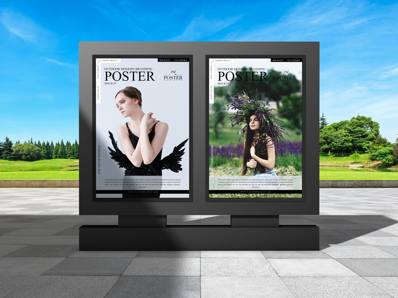 Free-Outdoor-Modern-Branding-Poster-Mockup-For-Advertisement