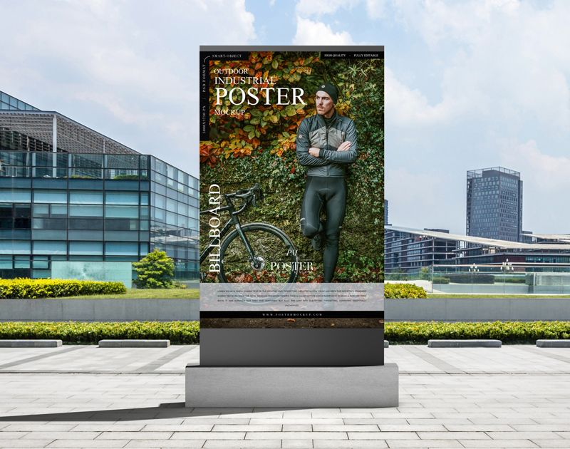 Free-Outdoor-Industrial-Billboard-Poster-Mockup