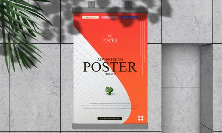 Free-Industrial-Building-Advertising-Poster-Mockup