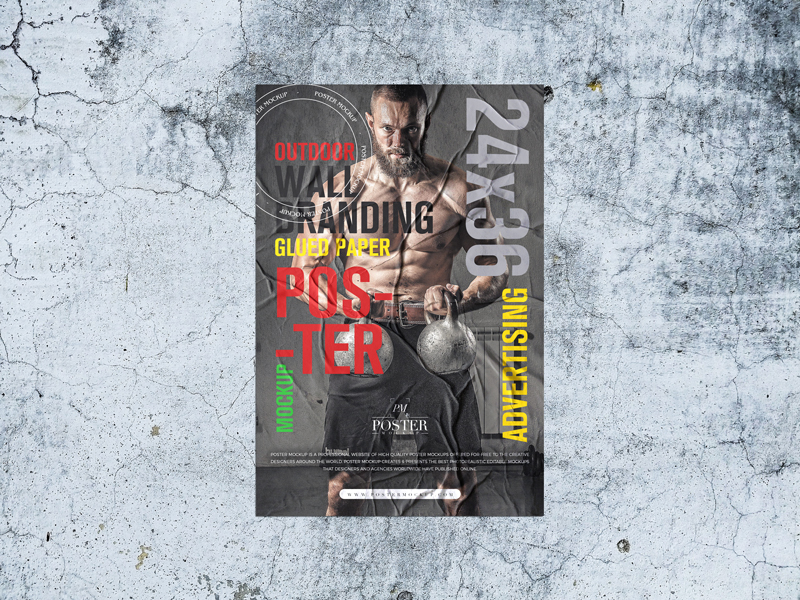 Outdoor-Wall-Branding-24x36-Glued-Paper-Poster-Mockup-1