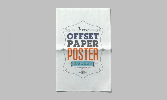 Offset-Paper-PSD-Poster-Mockup-300