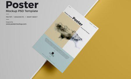 Modern-Brand-Textured-Paper-Poster-Mockup-PSD-Template-2018