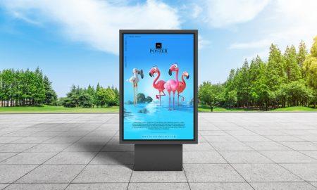 City-Park-Outdoor-Advertisement-Billboard-Poster-Mockup-Design