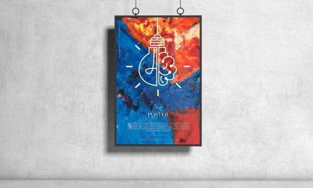 Free-Hanging-PSD-Poster-Mockup-Design