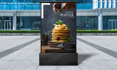 Free-Outdoor-Promotion-Billboard-Poster-Mockup