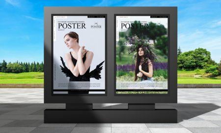 Free-Outdoor-Modern-Branding-Poster-Mockup-For-Advertisement