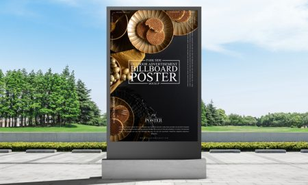 Park-Side-Outdoor-Advertisement-Billboard-Poster-Mockup