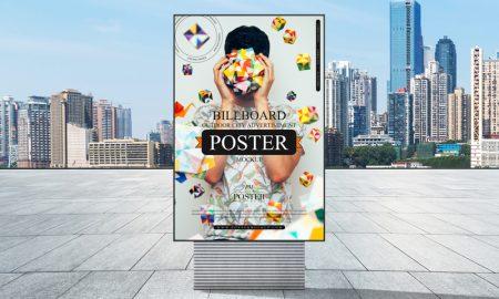 Outdoor-City-Advertisement-Billboard-Poster-Mockup